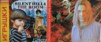 Silent Hill 4 полное прохождение на сложном уровне