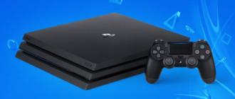 PS4 получила обновление ПО версии 8.0