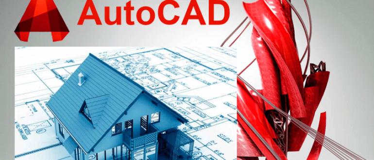 Уроки AutoCAD для начинающих