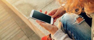 Как защитить свой телефон от взлома злоумышленниками